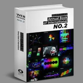 国际网页设计年鉴(14DVD)