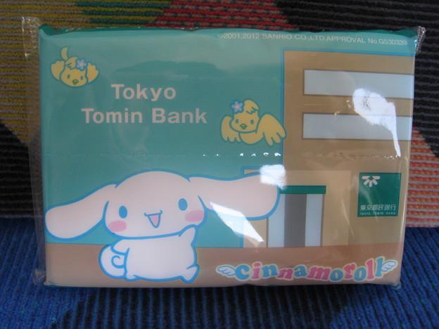 シナモロール ポケットティッシュ 東京都民銀行