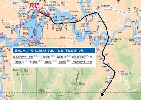 20121125_map02