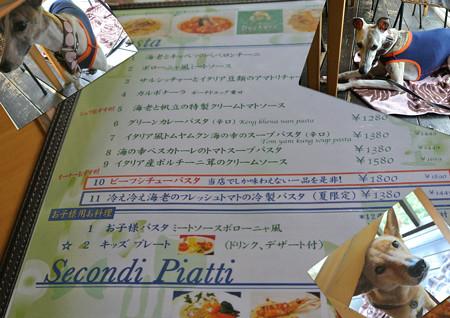 2013_10_14_10