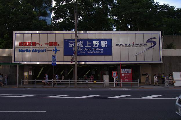 s3391_京成上野駅_東京都台東区_京成