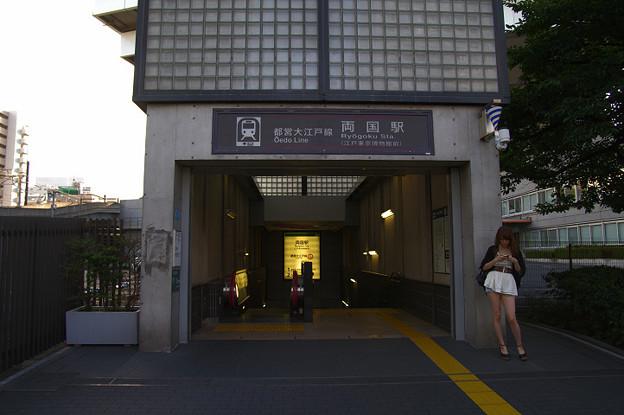 s3394_両国駅_東京都墨田区_都営地下鉄