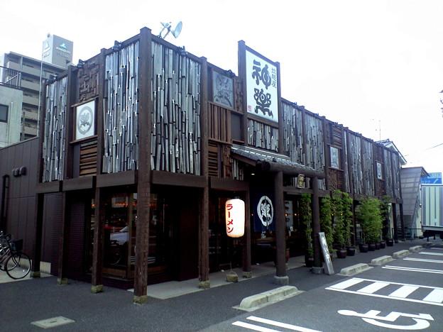 085「拉麺屋神楽 錦町店」外観
