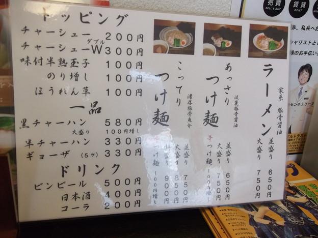 064-3「はし友ラーメン」メニュー1