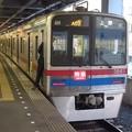 写真: 京成本線 特急上野行 CIMG9225