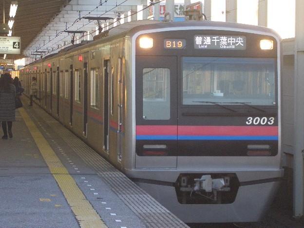 京成本線 普通千葉中央行 CIMG9233