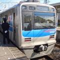 Photos: 京成本線 アクセス特急成田空港行 CIMG9284