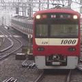 Photos: 京成本線 普通高砂行 CIMG9803