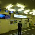 大観峰駅トロリーバス 改札