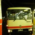 室堂行きトロリーバス