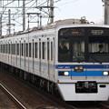Photos: 北総7300形 7808F