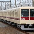 Photos: 新京成8000形 8518F(VVVF改造車)