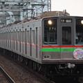 写真: 北総(千葉NT鉄道)9000形 9018F(ほくそう春まつりHM付)