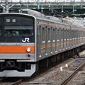Photos: 武蔵野線205系5000番台 M22編成