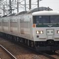 Photos: 185系200番台 B6編成(6連) 団体