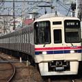 Photos: 京王9000系 9735F