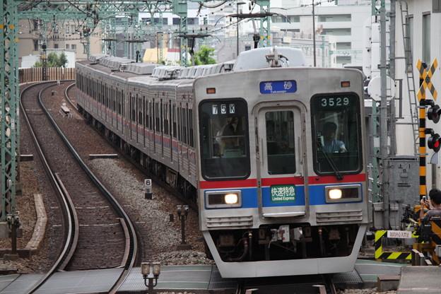 京成3500形 3532F