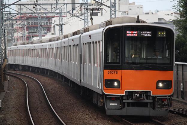 東上線50070系 51076F