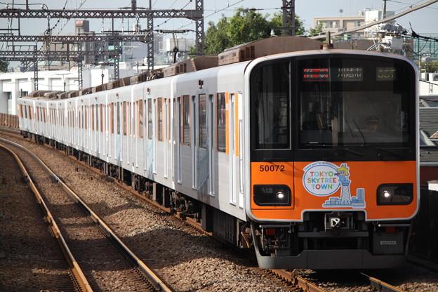 東上線50070系 51072F(東京スカイツリータウンラッピング車)