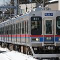 京成3500形 3548F