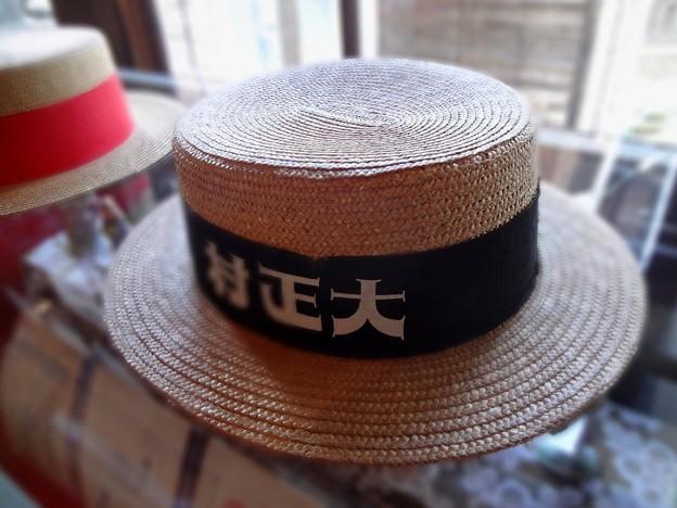 Photos: カンカン帽