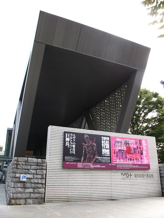 特撮博物館03