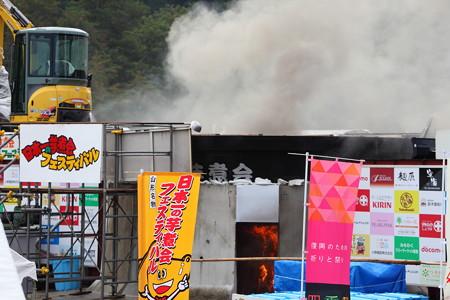 日本一の芋煮会 点火式