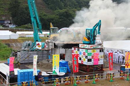 第24回日本一芋煮会フェスティバル