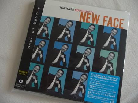 120824-トタ アルバム