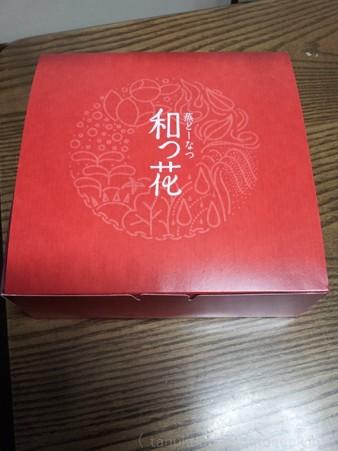 120827-和っ花 (1)