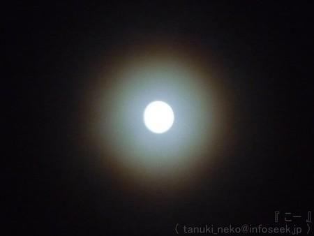 120928-お月さん (12)