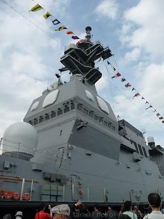 121012-ひゅうが船首リフター DN (50)