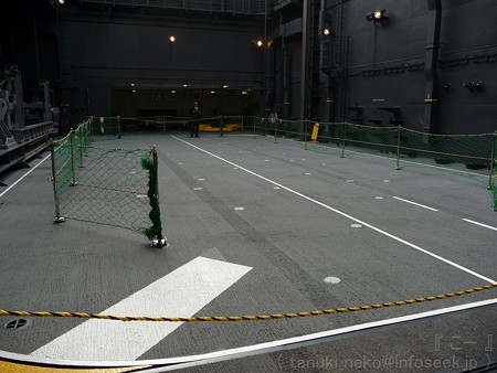 121012-ひゅうが船首リフター DN (185)
