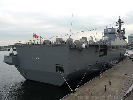 121012-大桟橋 海自観艦式(36)
