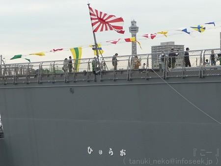 121012-大桟橋 海自観艦式(37)