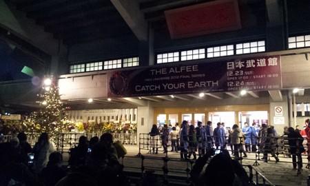 121224_THE ALFEE@武道館 (8)