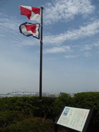 120413-港の見える丘公園 (7)