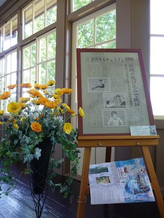110810-コクリコ坂からスタンプラリー(9)