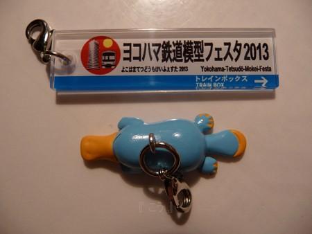 130201-イコちゃん横浜ストラップ (3)
