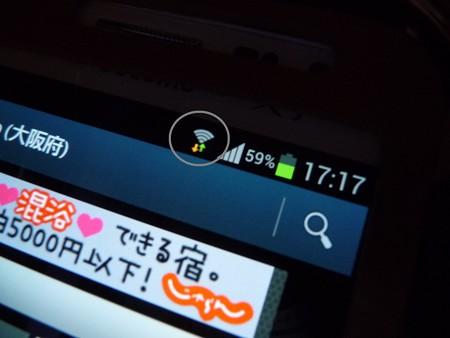 130325-Wifi導入 (2)