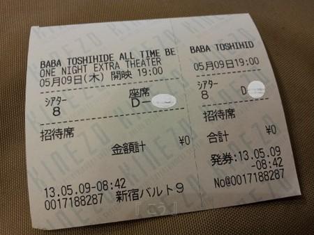 130509-馬場俊英シアターイベント@新宿 (7)
