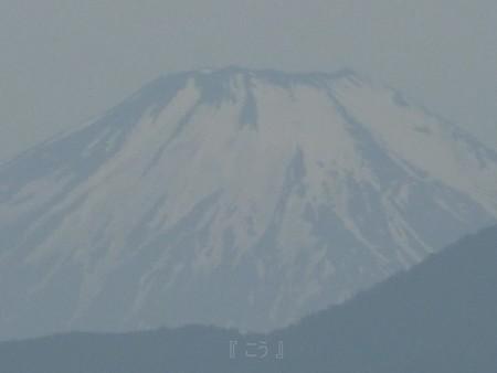 13.06/01 富士山 (2)