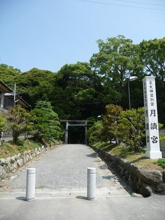 130607-月読宮 (1)