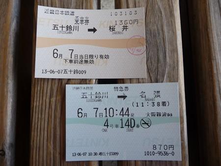 130607-近鉄 伊勢→桜井 (5)