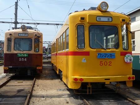 130608-阪堺電車祭り (15)
