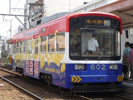 130608-阪堺電車 (6)