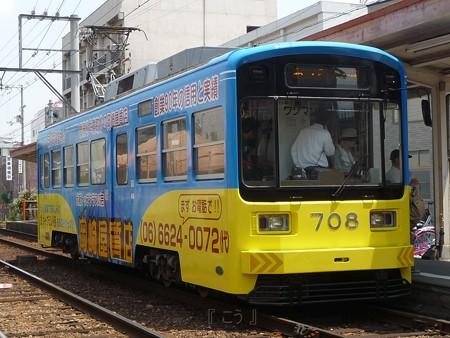 130608-阪堺電車 (15)