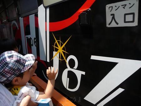 130608-阪堺電車 (32)