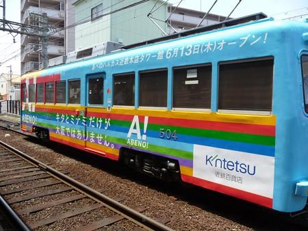 130608-阪堺電車 (43)