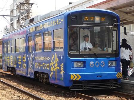 130608-阪堺電車 (53)
